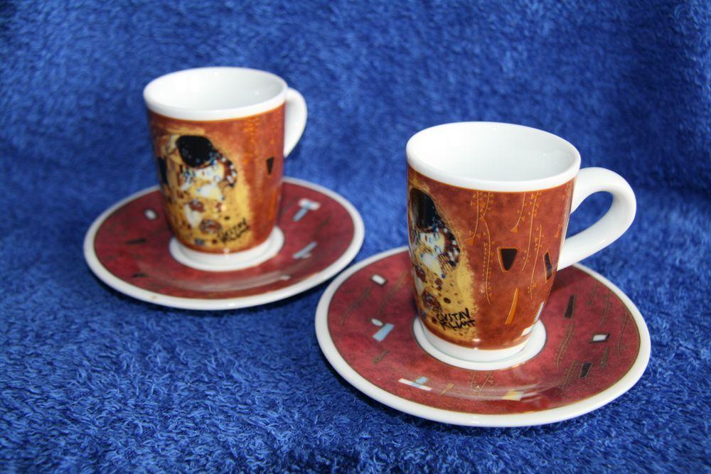 Кофейные чашки 30