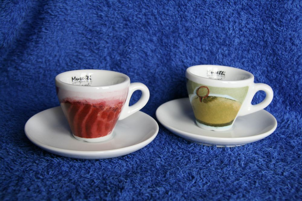 Кофейные чашки 38