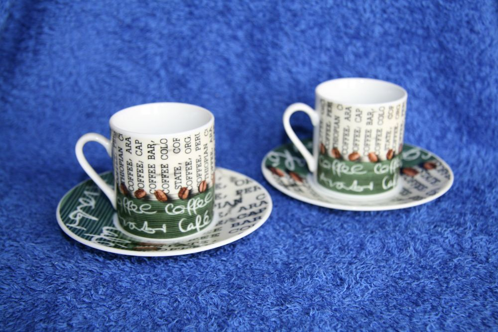 Кофейные чашки 39