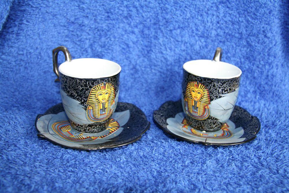 Кофейные чашки 45