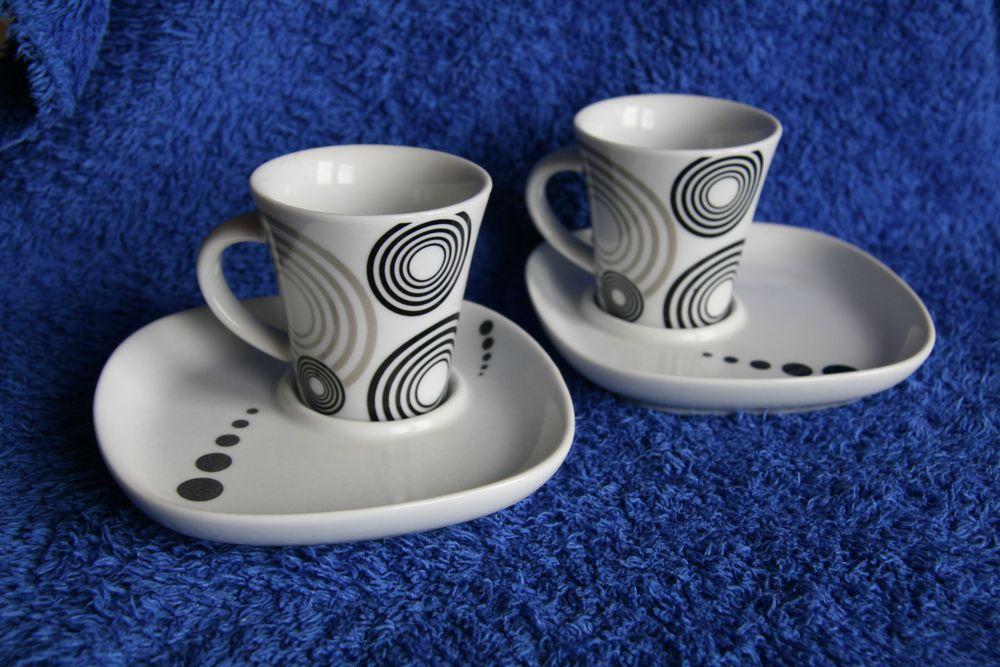 Кофейные чашки 46