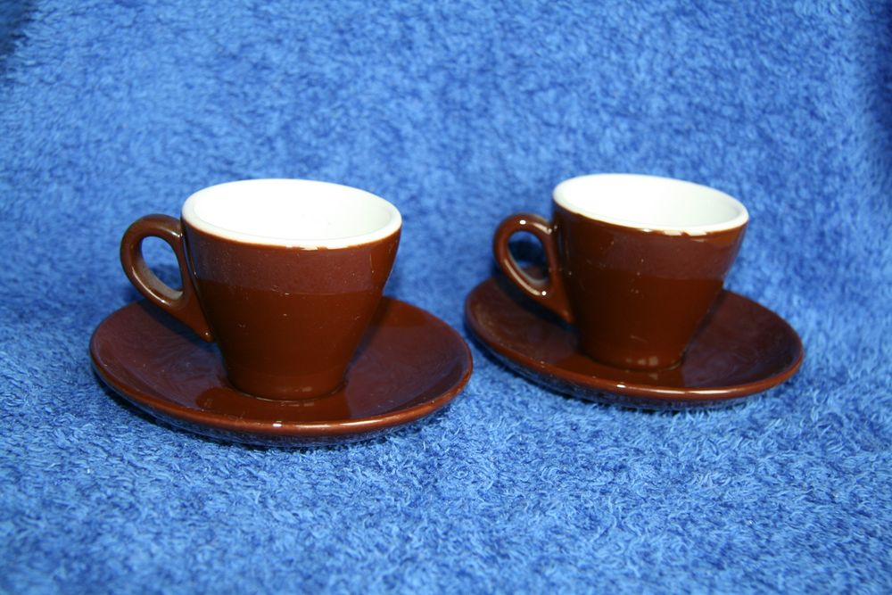 Кофейные чашки 60