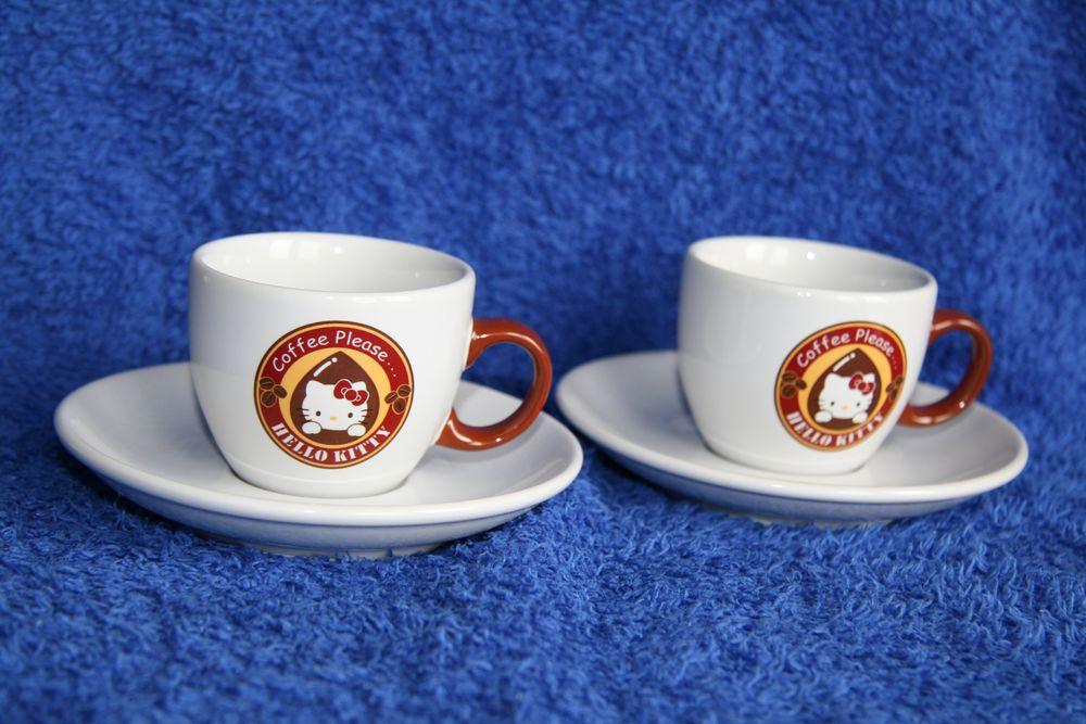 Кофейные чашки 70