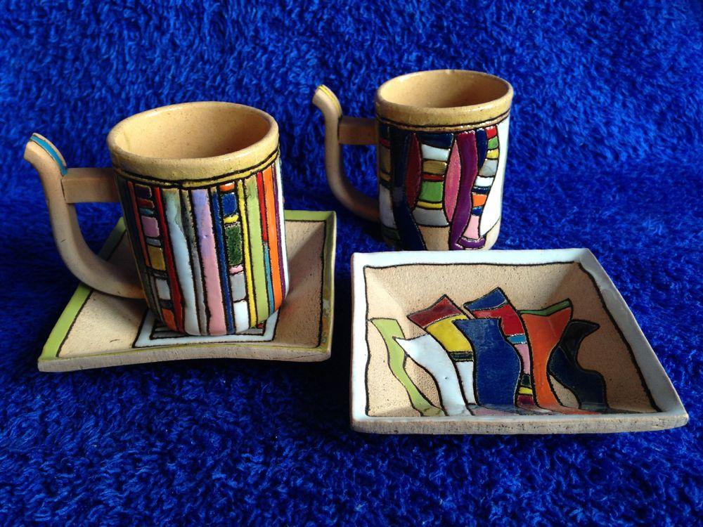 Кофейные чашки 86