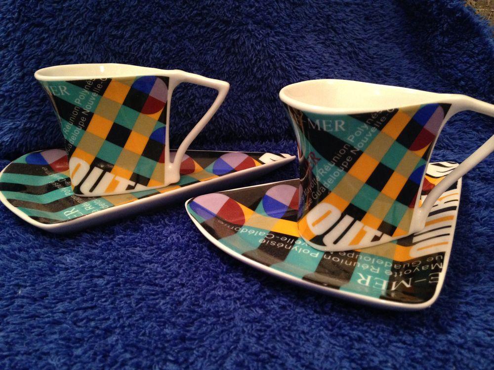 Кофейные чашки 88