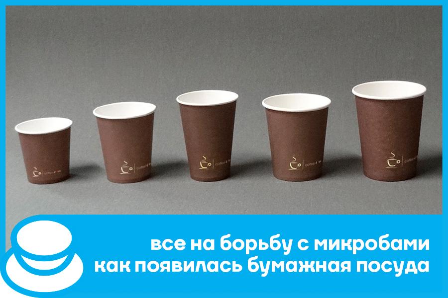 Факты в пользу кофе изоражения